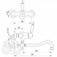 CUCINA OXFORD Смеситель для кухни настенный, излив 25 см ML.CUC-6340