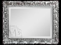 Зеркало-шкаф h70хL90 сm. открытие вверх. ML.COM-70.801