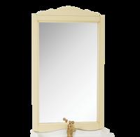 BELLA Зеркало прямоугольное 68xH113x3 см Decape Sabbia