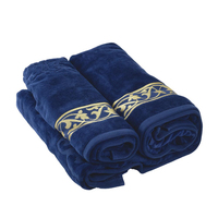 Набор из 2-х полотенец Magnat Синий 26002